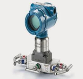 rosemount 3051s transmitter